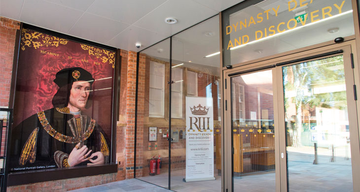 The entrance to the King Richard III Visitor Centre